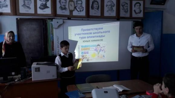 В 8-11 классах был проведен школьный этап Всероссийской олимпиады по ХИМИИ